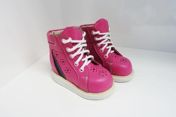 buty roz